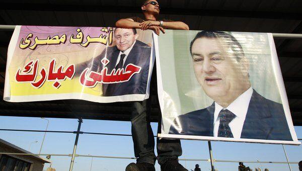 Сторонники экс-президента Египта Хосни Мубарака у здания Академии полиции в Каире