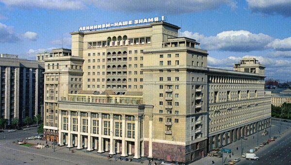 Вид на гостиницу Москва. Архив