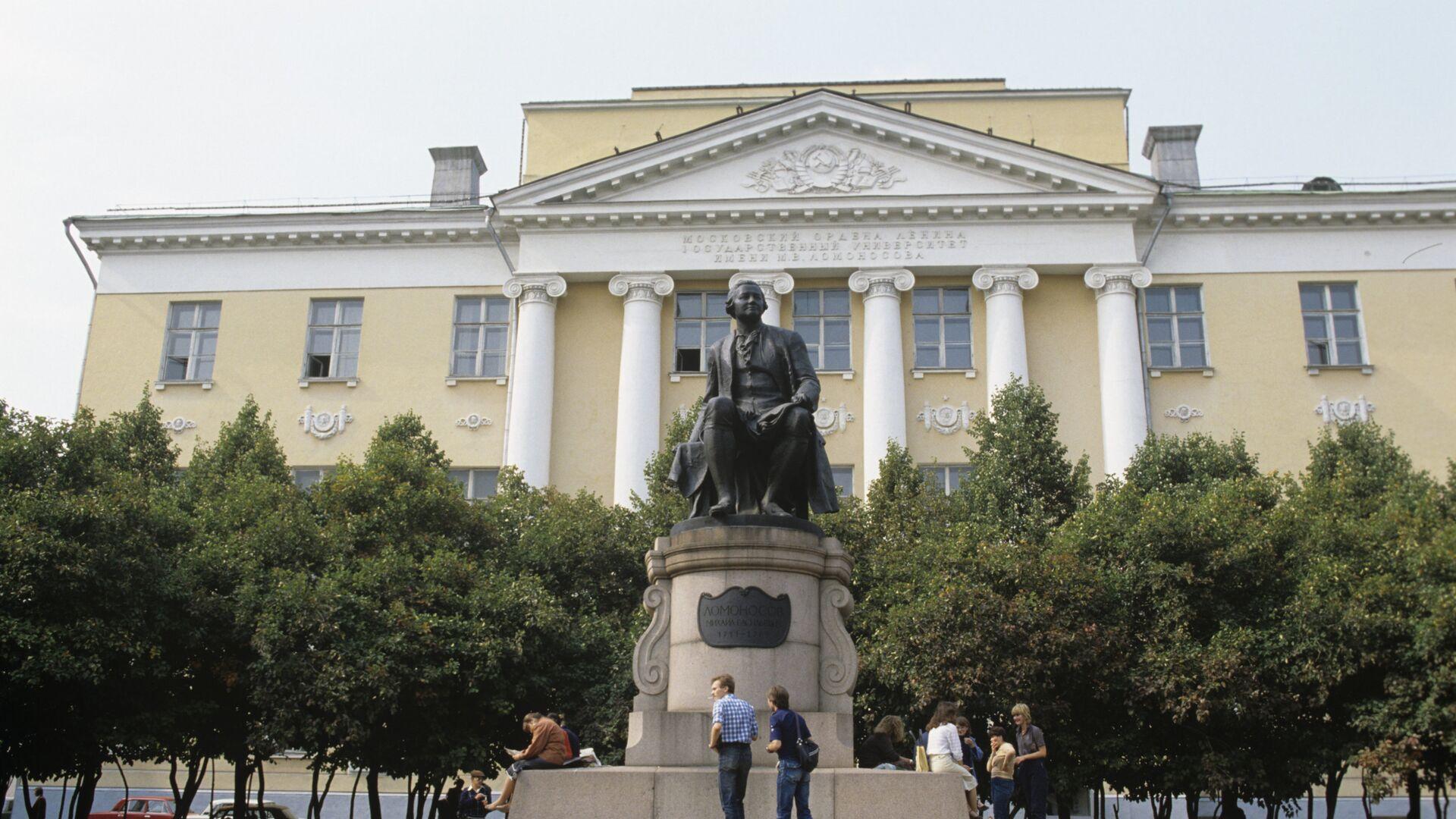 Старое здание Московского государственного университета имени М.В. Ломоносова - РИА Новости, 1920, 01.08.2021