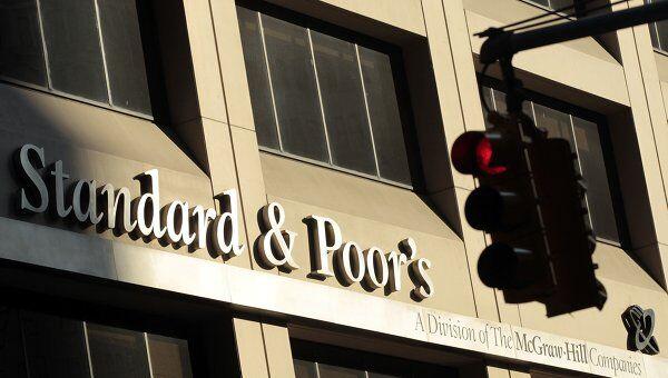 Здание агентства Standard and Poor's в Нью-Йорке