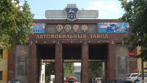 Группа ГАЗ завершит реструктуризацию долгов на 39 млрд руб в феврале