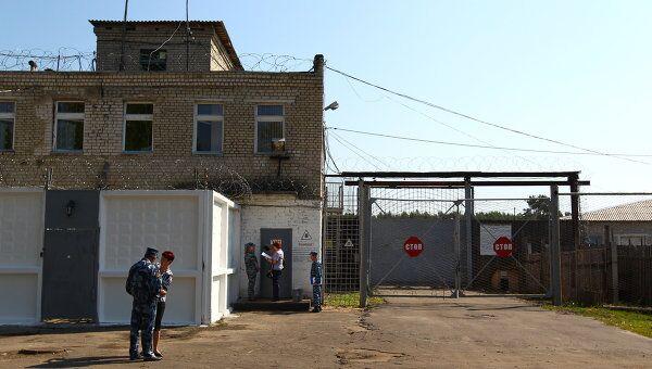 Женская колония №3 в Костромской области, где отбывает наказание актриса Наталья Захарова