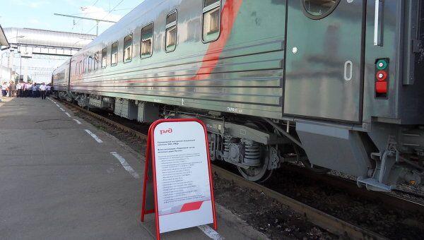 Передвижной выставочно-лекционный поезд-комплекс РЖД «Вчера, сегодня и завтра» в Вологде. Архив