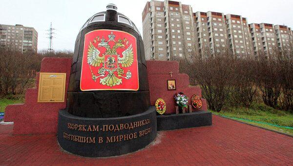 Памятник Морякам-подводникам, погибшим в мирное время.  Архивное фото.