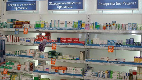 Работа московской аптеки. Архив