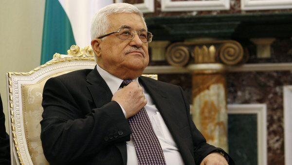Глава Палестинской национальной администрации Махмуд Аббас. Архив