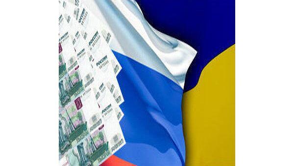 Товарооборот между Украиной и РФ по итогам 2011 года достигнет $54,9 млрд