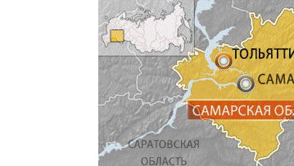 Самарская область, Тольятти