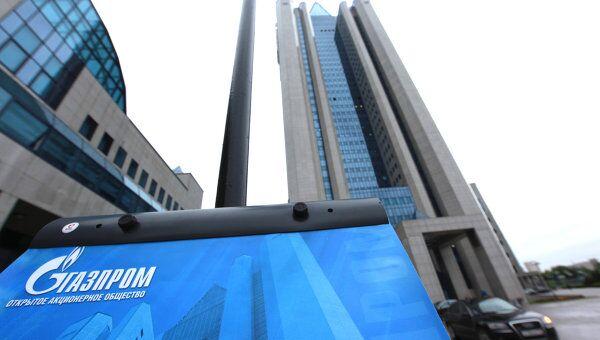 Газпром в октябре привлек $300 млн у консорциума банков