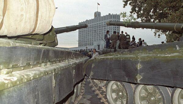 3-4 октября 1993 года в Москве произошло вооруженное столкновение исполнительной и законодательной ветвей власти, закончившееся танковым обстрелом резиденции парламента - Белого дома