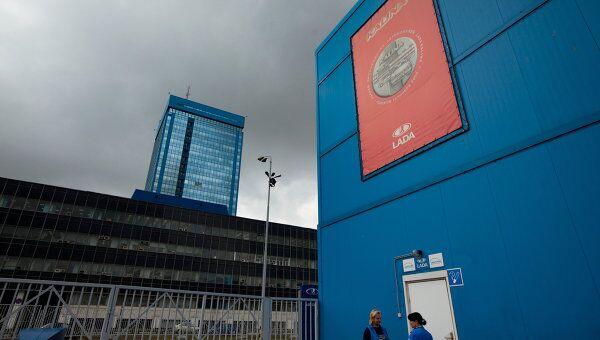 Работа завода ОАО АвтоВАЗ в Тольятти