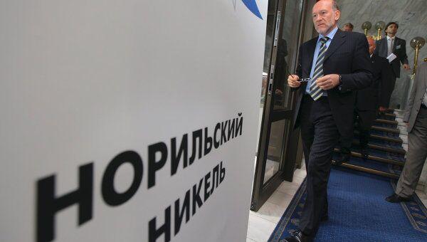 Норникель в I квартале увеличил прибыль по РСБУ на 56%