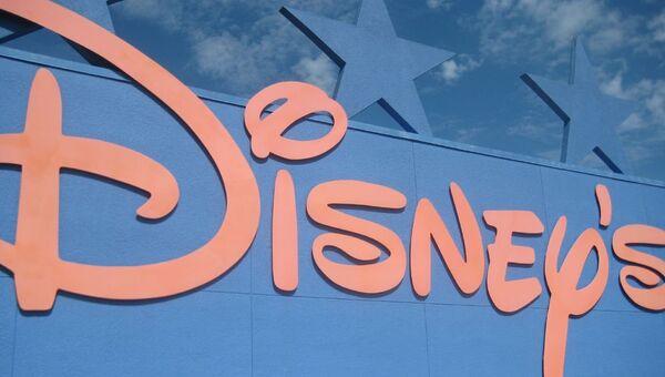 Логотип студии Disney. Архивное фото