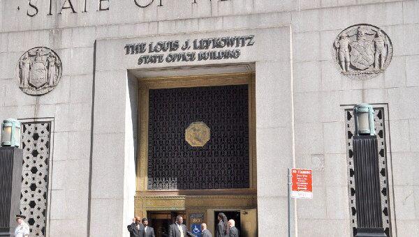 Прокуратура на Центр-Стрит в Нью-Йорке. Архивное фото