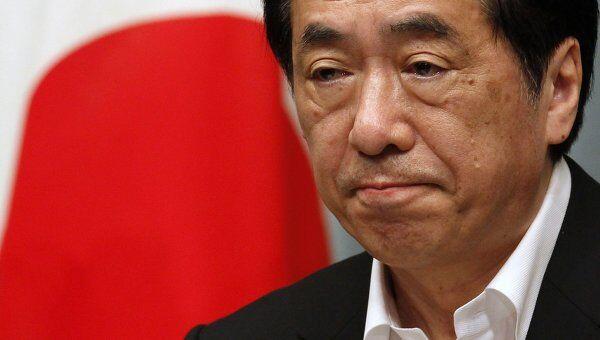 Премьер-министр Японии Наото Кан объявил во вторник о своей отставке