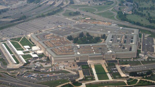 Пентагон, архивное фото