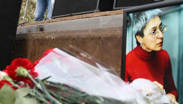 Митинг памяти журналистки Анны Политковской в Москве