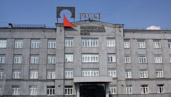 Красноярский алюминиевый завод (ОАО КрАЗ)