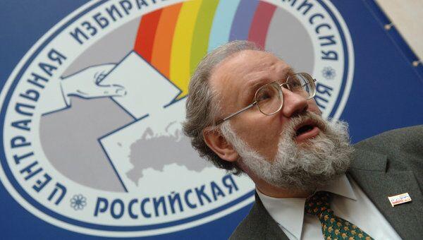 Глава Центральной избирательной комиссии Владимир Чуров