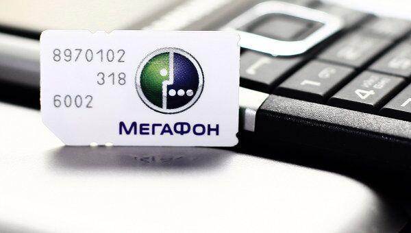 Сим-карта с логотипом оператора сотовой связи Мегафон. Архив