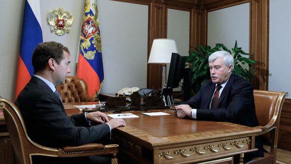 То, что президент Дмитрий Медведев остановит свой выбор на Георгии Полтавченко в качестве кандидата для наделения полномочиями губернатора Санкт-Петербурга, ожидалось всю минувшую неделю