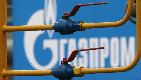 Дума не вывела Газпром из-под закона о трансфертном ценообразовании