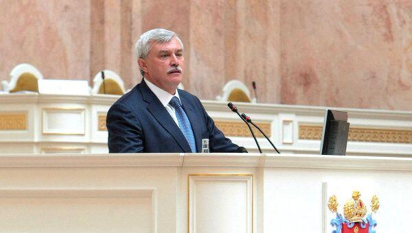 Законодательное собрание Петербурга утвердило кандидатуру Георгия Полтавченко на пост губернатора