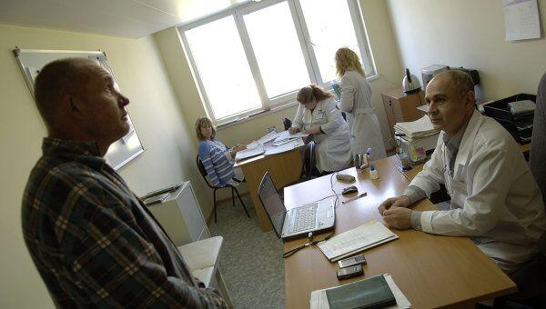 Работа наркологического диспансера. Архив
