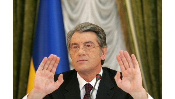 Экс-президент Украины Виктор Ющенко. Архив