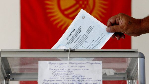 В Киргизии новый эксперимент — парламентская республика