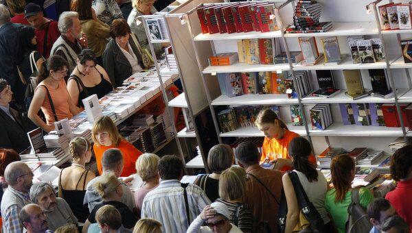 Московская книжная выставка-ярмарка