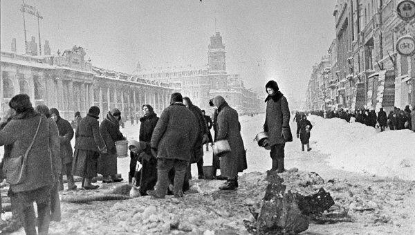Доклад про ленинградскую блокаду 1330