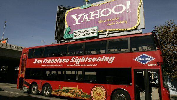 Реклама Yahoo в Сан-Франсиско