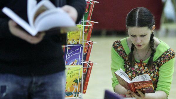 V Московский международный открытый книжный фестиваль