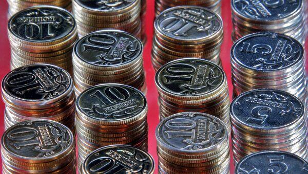Российские монеты достоинством пять и дестять копеек