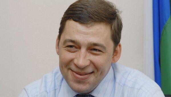 Полпредом президента РФ на Урале стал Евгений Куйвашев