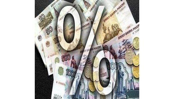 Инфляция в РФ может начать снижаться со II квартала 2013 года