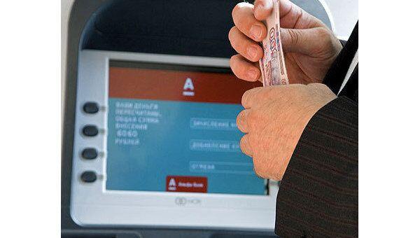 Альфа-банк даст Ленэнерго кредит в размере 1,225 млрд руб на 1 год