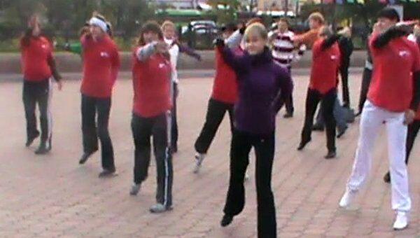 Фитнес-зарядка в Иркутске