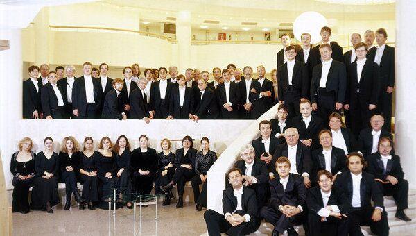 Российский национальный оркестр (РНО), архивное фото