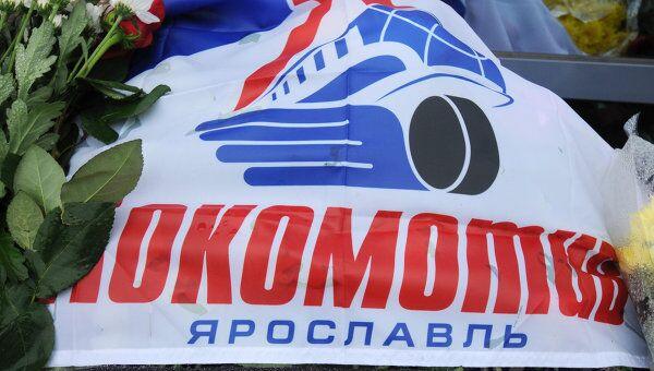 Цветы в память о погибших хоккеистах ярославского Локомотива. Архивное фото