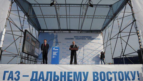 Премьер-министр РФ В.Путин прибыл во Владивосток