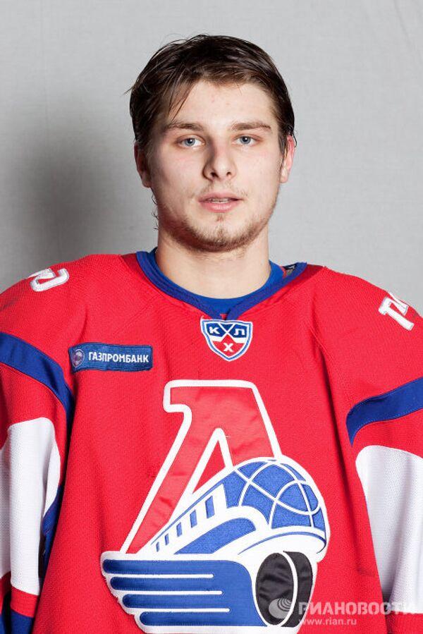 Игрок ХК Локомотив (Ярославль) Артем Ярчук