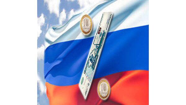 Путин - Инфляция в РФ в 2011 году не превысит последний прогноз в 7%