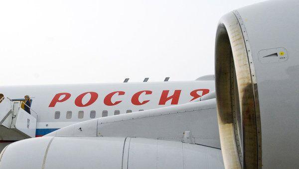 Самолет авиакомпании Россия. Архив