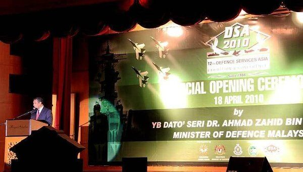 Международная выставка вооружения и военной техники DSA. Архивное фото