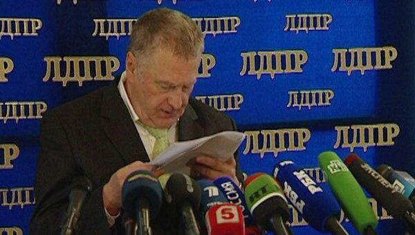 Жириновский не смог быстро посчитать кандидатов в Госдуму от ЛДПР