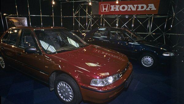 Автомобили японской фирмы Хонда. Архив