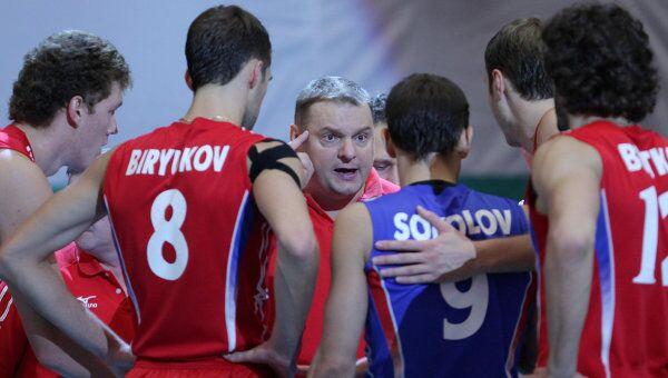 Сборная России по волейболу на чемпионате Европы