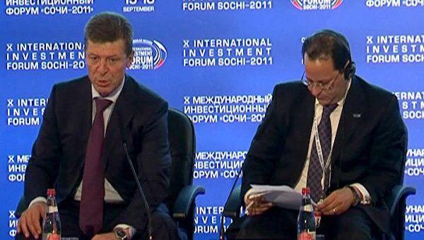 Козак рассказал, сколько денег бизнес тратит на в Олимпиаду в Сочи